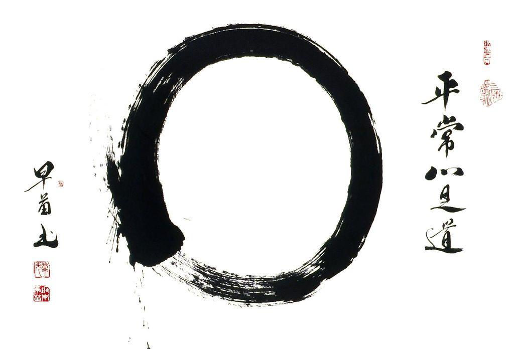 ensou, arta japoneza, cultura japoneza